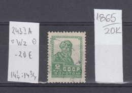 20K1865 / 1924 - Michel Nr. 243 I A , OWz. Perf. 14 1/4 : 14 3/4 Used ( O ) 2 K. Bauer Freimarken Soviet Union Russia - 1923-1991 URSS