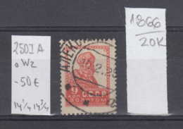 20K1866 / 1924 - Michel Nr. 250 I A , OWz. Perf. 14 1/4 : 14 3/4 Used ( O ) 9 K. Bauer Freimarken Soviet Union Russia - Used Stamps