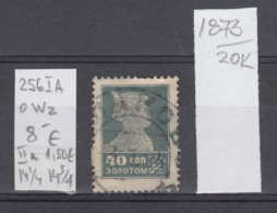 20K1873 / 1924 - Michel Nr. 256 I A ,oWz. Perf. 14 1/4 : 14 3/4 Used ( O ) 40 K. Rotamist Freimarken Soviet Union Russia - Used Stamps