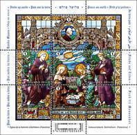 BLOK 164** Kerstmis / Bloc Noël Geboortekerk Betlehem 3860/64** Bloc 164 MNH + Wensen In Verschillende Talen Rondomrond - Blocks & Sheetlets 1962-....