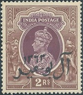 OMAN,Mascate-1944 The 200th Anniversary Of Al Busaid Dynasty-India Postage Stamps Overprinted,2R MNH - Oman