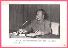 Affiche 18,3 X 13 Cm - MAO ZEDONG Ou MAO TSÉ-TOUNG Han Chinese Revolutionary Political - Président De La Chine Discours - Plakate