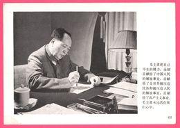 Affiche 18,3 X 13 Cm - MAO ZEDONG Ou MAO TSÉ-TOUNG Han Chinese Revolutionary Political - Président De La Chine Ecriture - Plakate