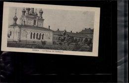 7 X 14 Cm Carte Postale En L Etat Sur Les Photos ODESSA - La Maison De L'Industrie - Ucrania