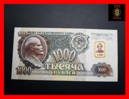 TRANSDNIESTR 1.000 1000 Rubles  1994  P. 13 UNC - Banknotes