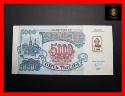 TRANSDNIESTR 5.000 5000 Rubles 1994  P. 14  UNC - Banknotes