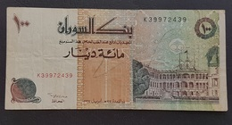 RS - Sudan 100  Dinars Banknote 1994 P.55a - Sudan