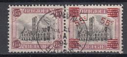 Belgie - Belgique Ocb Nr : 188A C Coupé    (zie  Scan) - Abarten (Katalog Luppi)