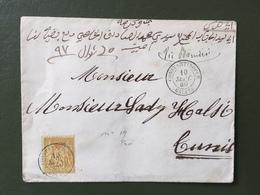 Cachet  CONSTANTINOPL-GALATA Sur Timbre Français 25 , Sur Envelopppe 10 Sept 1880 - 1858-1921 Empire Ottoman