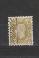 COB 32 Oblitération Centrale Griffe Recommandé - 1869-1883 Leopold II.