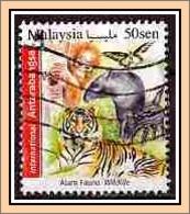 (2281) Malaysia 2016 O Used/gest. (A-8-26) - Malaysia (1964-...)