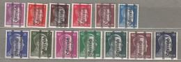 AUSTRIA OSTERREICH 1945 MH (*)  #21549 - 1945-.... 2ème République