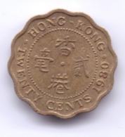 HONG KONG 1980: 20 Cents, KM 36 - Hong Kong