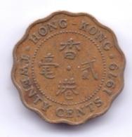 HONG KONG 1979: 20 Cents, KM 36 - Hong Kong