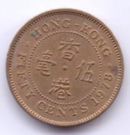 HONG KONG 1978: 50 Cents, KM 41 - Hong Kong