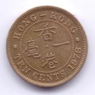 HONG KONG 1978: 10 Cents, KM 28 - Hong Kong