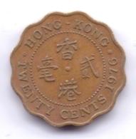 HONG KONG 1976: 20 Cents, KM 36 - Hong Kong