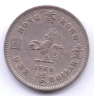 HONG KONG 1960: 1 Dollar, KM 31 - Hong Kong