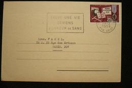 Palmes Académiques  N°1190 Seul Sur CP Commerciale Droguerie Du Sud Ouest  28/2/59 Perpignan - Marcophilie (Lettres)