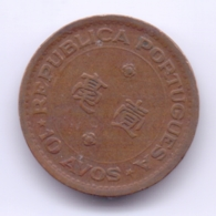 MACAU 1952: 10 Avos, KM 2 - Macao