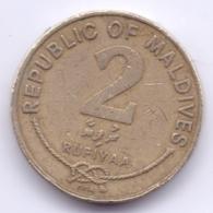 MALDIVES 1995: 2 Rufiyaa, KM 88 - Maldives