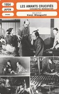 - 1954 -  JAPON - DRAME - LES AMANTS CRUCIFIES - 075 - Autres