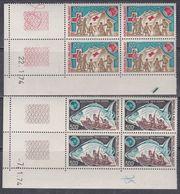 Madagascar PA N° 135 / 36 XX Scoutisme En Bloc De 4 Coin Daté Des 7 Et 22 . 1 . 74, Les 2 Vals Sans Charnière, TB - Madagascar (1960-...)
