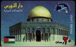 PALESTINE 1996 PHONECARD DAR EL NAWARS JERUSALEM TEST MINT VF!! - Palestine