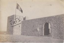 PH131 - TUNISIE - TATAHOUIN - POSTE MAGHZEN DU MECHEHED SALAH - Afrique