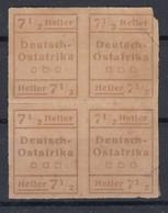 Deutsch Ostafrika WUGA-issue, 71/2 Type I + II Pairs - Colony: German East Africa