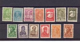 Russie URSS 1929 Yvert 423 / 435 ** Neufs Sans Chaniere - Nuevos