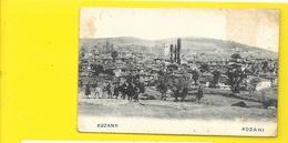 KOZANI KOZANH 1917 Grèce - Griekenland