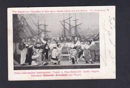 Prima Italienisches Instrumental Addio Napoli  Vom Epress Bar Exposition De Paris Ostende Diplom ( Groupe Musique ) - Napoli (Naples)