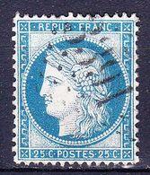 France-Yv 60C, GC 3391 Serrieres (6) - Marcophilie (Timbres Détachés)