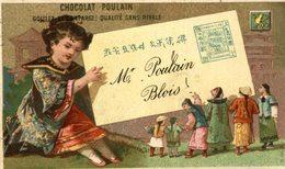 CHROMO CHOCOLAT POULAIN LETTRE TIMBRE SANGHAI - Poulain