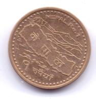 NEPAL 2007: 1 Rupee, 2064, KM 1204 - Nepal
