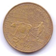 NEPAL 2006: 2 Rupees, 2063, KM 1188 - Nepal