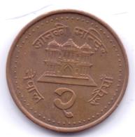 NEPAL 2003: 2 Rupees, 2060, KM 1151.2 - Nepal