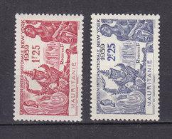 MAURITANIE 98/99  LUXE NEUF SANS CHARNIERE - Mauritania (1906-1944)