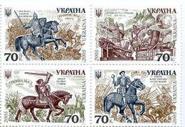 UKRAINA 2005 MI.747-50** - Ucraina