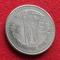 Bangladesh 1 Taka 1995 KM# 9.2 Lt 374 Bangladeche - Bangladesh