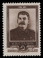 Russia / Sowjetunion 1954 - Mi-Nr. 1701 A ** - MNH - Gez. 12 1/2 : 12 - Stalin - Unused Stamps