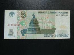 Billet 5 Roubles / Rubles 1997 Russie - Russie