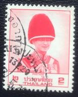 Thailand -(o)used - Ref 11 - 1994 - King Rama IX - 2 Baht - Tailandia