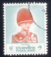 Thailand -(o)used - Ref 11 - 1989 - King Rama IX - 4 Baht - Tailandia