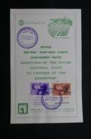ISRAËL - Document Philatélique De 1973 , à Voir - L 59744 - Cartas
