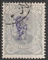 Perse Iran 1899 N° 100 Nasser-Edin Shah Qajar Estampé à La Main En Violet  (G10) - Iran