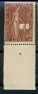 1929. ORVAL **. 60c Luxe. 261 **.planche 2 - Belgium