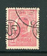 ROUMANIE- Y&T N°259- Oblitéré - 1881-1918: Charles Ier