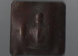 Ancienne Boucle De Ceinture Bronze (probablement Militaire ) - Bronzes
